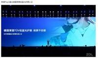 荣耀Play3(4GB/64GB/全网通)发布会回顾6