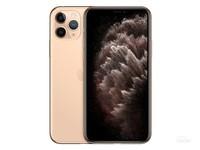 苹果iPhone 11 Pro(4GB/64GB/全网通)外观图5