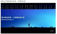 荣耀Play3(4GB/64GB/全网通)发布会回顾1