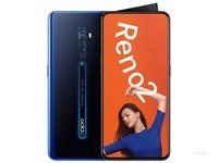 OPPO Reno2(8GB/128GB/全网通)外观图0