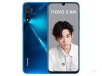 华为nova 5 Pro(8GB/128GB/全网通)外观图0