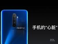 realme X2 Pro(6GB/64GB/全网通)发布会回顾2