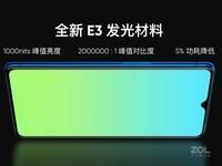 realme X2 Pro(6GB/64GB/全网通)发布会回顾7