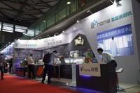 专业一流技术赋能 友嘉洗碗机新品首秀2021上海厨卫展