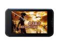 昂达VX535HD(8GB)