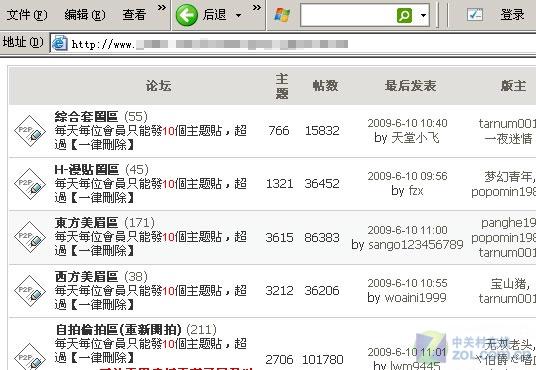 为什么所有黄网都要下载播放器_推荐图集 自动播放 原图下载 3/4登录