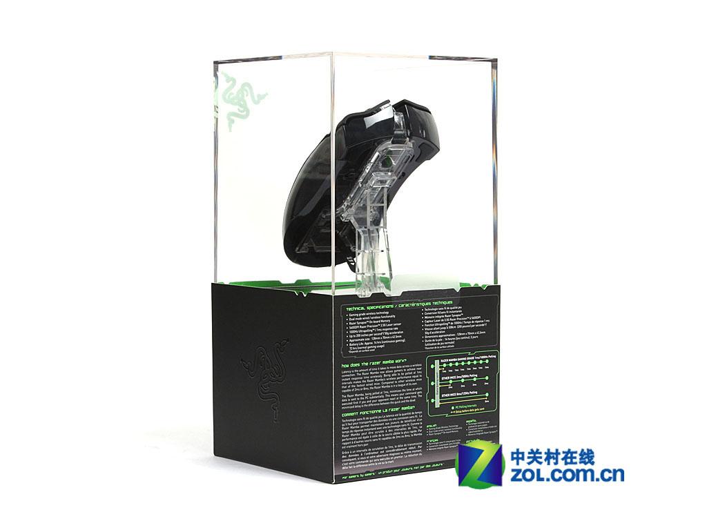 【高清图】 雷蛇(razer)razer 曼巴眼镜蛇鼠标黑色 图138