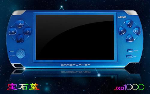 金星 JXD1000简评