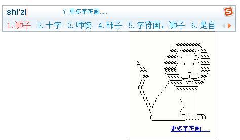 【表情图】巧用图片输入法快速v表情表情和字的抽烟猫qq搜狗有一个高清包图片