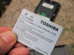 1GHz主频智能机 东芝TG01历史最低价