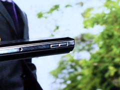 高主频直板触控 宏碁NeoTouch S200到货