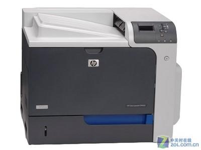 HP CP4025n       惠普授权店 VIP 经销商,原装行货,售后联保,带票含税,免费安装,货到付款,促销好礼送不停!