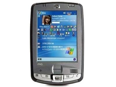 HP iPAQ hx2190