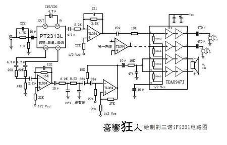 豪情壮志,测绘了三诺ifi-331的核心电路原理图来赠送