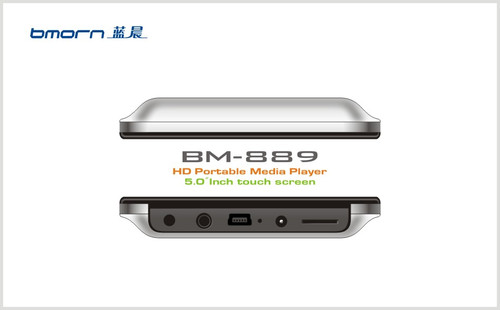"""人体磁感应""""触摸技术 蓝晨BM-889酷图赏"""
