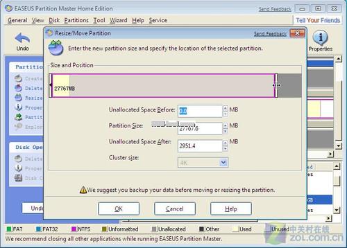 Windows7分区