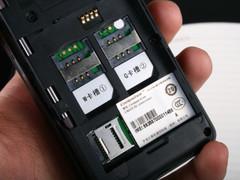 WCDMA双模手机 酷派W700周一小降30元
