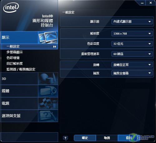 自动切换显卡 配USB3.0华硕N82首发评测