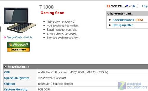技嘉公布10英寸T1000平板上网本(图)