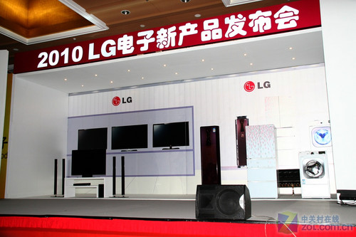 全球最大3D电视!LG家电新品盛大发布