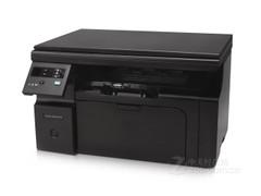 HP M1136 惠普m1136打印机一体机a4办公黑白激光打印复印扫描一体机 家用