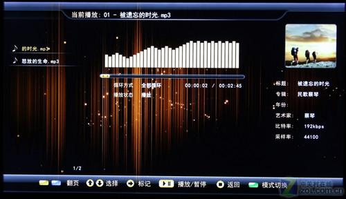 海信2010新品体验测试_海信 led42t29gp