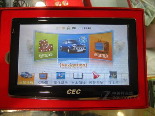 6吋高清电视GPS CEC导航G7仅1380元