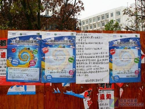 校内宣传栏上张贴的海报 南昌大学的同学做事十分细心,除了印好了的
