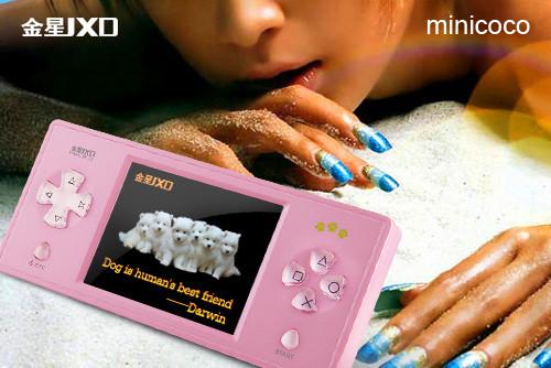 游戏影音都不差 金星JXD200售价199元