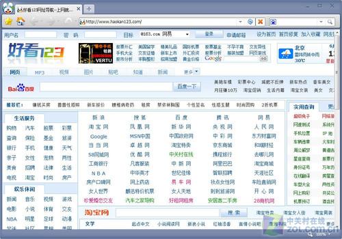 """超级兔子浏览器三大功能 """"速度快+防卡死+内存占用少""""引人瞩目"""