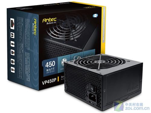 300元买450W 安泰克VP450P到底值不值?