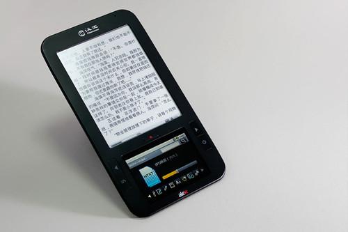 双屏同步显示 汉王T61降价售1151元