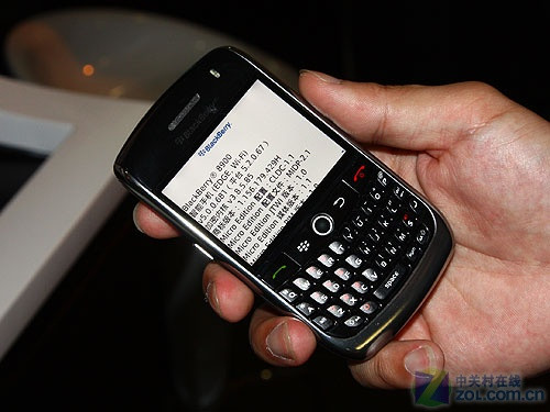 Service manual blackberry 9320