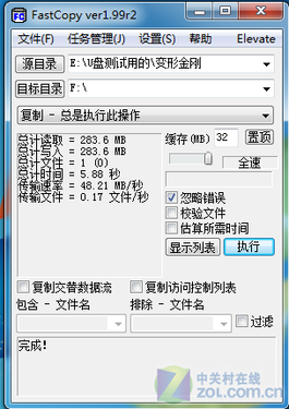 威刚首款USB3.0优盘首测