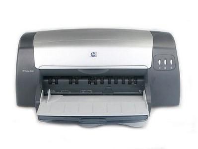 HP 1280惠普专营店(北京华诚办公(送货上门)*行货,先验货后付款,*货到付款,正规机打*,*包邮。