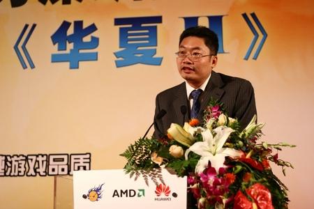 AMD 华为助力深圳网域打造大型网游 华夏II