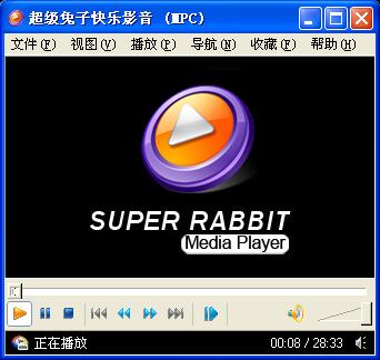 多项改进 超级兔子快乐影音 2.7发布