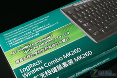 坚持品质 罗技MK260无线键鼠套装首测