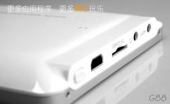 5英寸触控高分屏 原道G88现售499元
