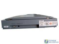 送4G优盘 方正Z1200扫描仪特价暑促