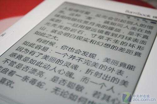 内容为王 盛大文学Bambook电子书评测