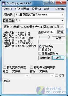 台电T10移动硬盘评测