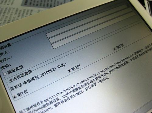 PDF流畅度跃升  智器R7新固件V5.0发布