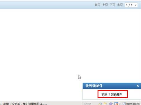 【中关村在线】网易邮件会话新体验 玩转便捷通信 - mail - 网易免费邮箱官方博客