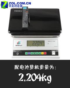 清华同方K48c评测