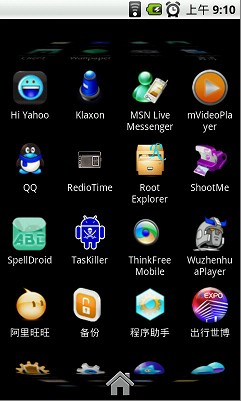 采用Android系统智器新品V3现699元上市