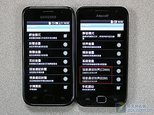 双雄 电信I909对比三星Galaxy S(I9000)