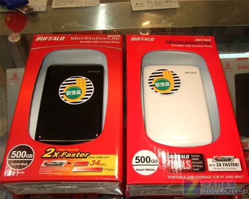 双倍传输 巴比禄500GB移动硬盘490元