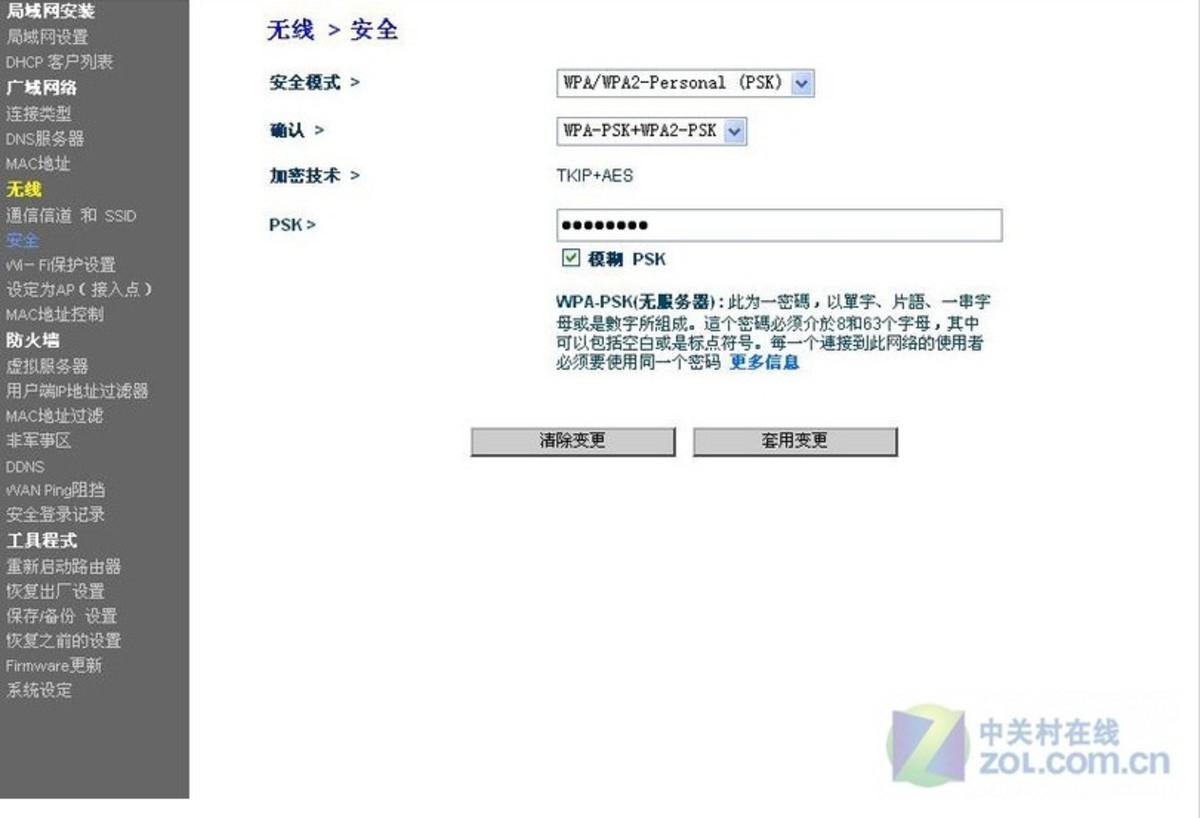让笔记本变成wifi热点_怎么让笔记本电脑变成wifi热点_笔记本电脑变成wifi热点软件