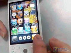 Magic立功 Android手机也能刷iOS 4.0
